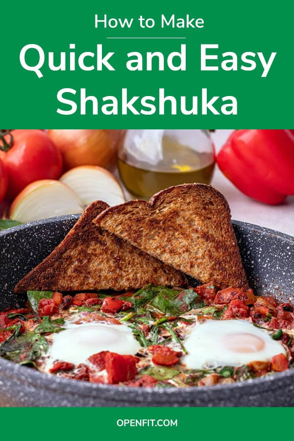 easy shakshuka - pin image